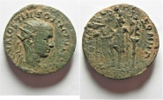 Ancient Coins - Judaea. Aelia Capitolina under Hostilian as Caesar (AD 250-251). AE 28mm, 17.67g.