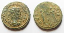 Ancient Coins - PROBUS AE ANTONINAIANUS