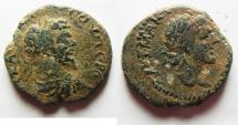 Ancient Coins - VERY RARE: Decapolis. Gerasa under Septimius Severus (AD 193-211).