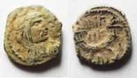 Ancient Coins - AS FOUND: NABATAEAN KINGDOM. ARETAS IV & SHAQUILAT AE 18