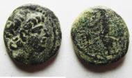 Ancient Coins - SELEUKID KINGDOM. ANTIOCHUS VIII. AE 16