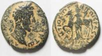 Ancient Coins - Syria. Antioch ad Hippum, COMMODUS. AE25 mm