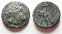 Ancient Coins - PTOLEMAIC KINGDOM. PTOLEMY V. SILVER DIDRACHM