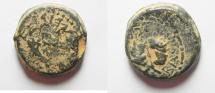 Ancient Coins - JUDAEA , Mattathias Antigonus AE 8 Prutah