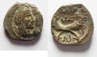 Ancient Coins - Nabataean Kingdom . Aretas IV & Queen Shaquelat. 9 B.C - 40 A.D. Æ 18 . Petra Mint