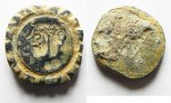 World Coins - MEDIEVAL. Crusader States. Principality of Antioch(?) 12th century. AE 15mm, 2.35g. Uniface.