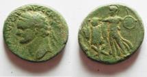Ancient Coins - JUDAEA CAPTA UNDER DOMITIAN AE 24