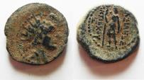 Ancient Coins - SELEUKID KINGDOM. ANTIOCHUS IV AE 16