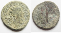 Ancient Coins - CARINUS AE ANTONINIANUS. AS FOUND