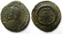 Ancient Coins - JULIAN II AE 3 , BEAUTIFULL