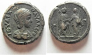Ancient Coins - Egypt. Alexandria under Julia Paula (Augusta, AD 219-220). Billon tetradrachm (23mm, 13.06g).