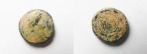 Ancient Coins - Agrippa II under Nero. AE 17. Founding of Neronias. 1/4 Denomination