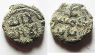 Ancient Coins - 	AS FOUND: ISLAMIC. UMMAYYED AE FALS. DAMASCUS MINT