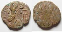 Ancient Coins - Elymais AE Orodes I Tetradrachm , 100 A.D