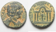 Ancient Coins - SYRIA. DAMASCUS. JULIA DOMNA AE 17. VERY RARE