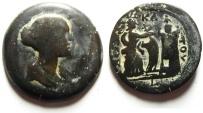 Ancient Coins - Egypt. Alexandria under Antoninus Pius (AD 138-161). AE drachm (33mm, 19.43g). Struck in regnal year 12 (AD 148/9).