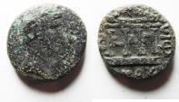 Ancient Coins - JUDAEA. HEROD PHILIP AE 18