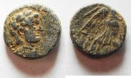 Ancient Coins - Judaea. Herodian dynasty. Herod Agrippa II (AD 67-100) with Domitian. AE 19