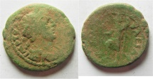 Ancient Coins - Judaea. Caesarea Maritima. Hadrian 117-138 AD. AE 24