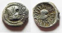 Ancient Coins - SOUTH ARABIA. Himyarite Kingdom. Shamnar Yuhan'im (c. second century AD) . AR unit (14mm, 1.86g). Raydan mint.