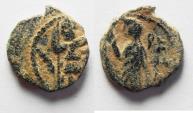Ancient Coins - NABATAEANS OF PETRA. ARETAS IV & SHAQUELAT AE 15