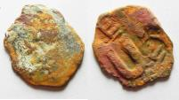 Ancient Coins - ARAB-BYZANTINE AE FALS. COUNTERMARKED. AL-LUD