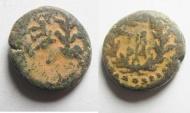 Ancient Coins - HEROD ANTIPAS THE BE-HEADER OF JOHN THE BAPTIST 4 B.C - 40 A.D, QUARTER DENOMINATION