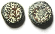 Ancient Coins - Herod Antipas 4 BC - 40 AD. AE 15 , 5.00 gm , 1/4 denomination