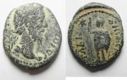 Ancient Coins - JUDAEA, GABA, COMMODUS , AE 25MM , 9.96GM