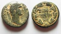 Ancient Coins - JUDAEA. GALILEE. SEPPHORIS. TRAJAN AE 24
