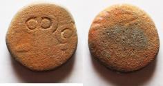 Ancient Coins - ARABIA, Northwestern. Lihyan . 2nd–1st centuries BC. Æ DRACHM