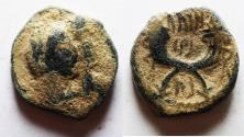 Ancient Coins - AS FOUND: NABATAEA. Aretas IV, with Shaqilat. 9 BC- AD 40. AE 19