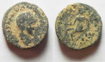 Ancient Coins - ARABIA , ADRAA OR PETRA , AE 16 , ELAGABALUS