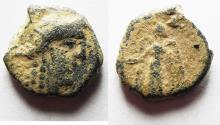 Ancient Coins - NABATAEAN KINGDOM. ARETAS II/III AE 14. 103-96 BC.