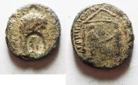 Ancient Coins - JUDAEA, Herodians. Agrippa I, with Claudius. 37-43 CE. Æ 25