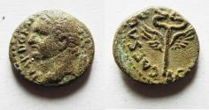 Ancient Coins - VERY ATTRACTIVE: Caesarea. Judaea Capta. UNDER DOMITIAN AE 14