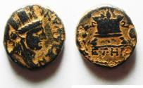 Ancient Coins - Seleukis and Pieria, Antioch, Civic issue. Æ 17. AD 59/60