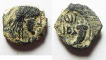 Ancient Coins - ORIGINAL DESERT PATINA: NABATAEANM KINGDOM. RABBEL II & JAMILAT AE 17