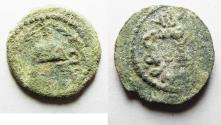 Ancient Coins - AS FOUND. JUDAEA. HEROD I THE GREAT 8 PRUTOT COIN