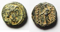 Ancient Coins - SELEUCID KINGDOM.  ANTIOCHUS IX, 114-96 BC. PHILOPATOR . AE 18