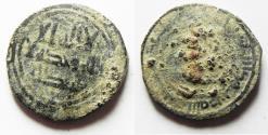 Ancient Coins - AS FOUND: ISLAMIC. ABBASID  AE FALS.