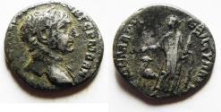 Ancient Coins - ARABIA. BOSTRA OR PETRA TRAJAN SILVER DRACHM