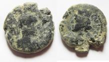Ancient Coins - JUDAEA. SAMARIA. CAESAREA MARITIMA. AE 20. SEVERUS ALEXANDER