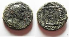 Ancient Coins - Judaea, Tiberias. Hadrian. A.D. 117-138. Æ 23