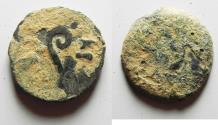Ancient Coins - JUDAEA. AS FOUND. PONTIUS PILATE AE PRUTAH