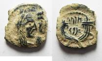Ancient Coins - NABATAEAN KINGDOM. ARETAS IV & SHAQUILAT AE 17. AS FOUND