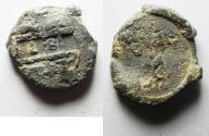 Ancient Coins - CRUSADER LEAD BULLA. HOLY LAND