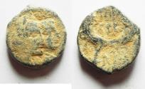 Ancient Coins - AS FOUND: NABATAEAN KINGDOM. ARETAS IV & SHAQUELAT AE 15