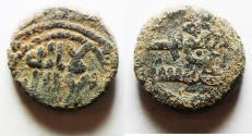 World Coins - ISLAMIC. UMMAYED AE FALS