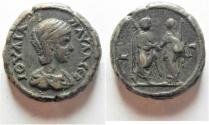 Ancient Coins - Egypt. Alexandria under Julia Paula (Augusta, AD 219-220). Billon tetradrachm (23mm, 13.06g).